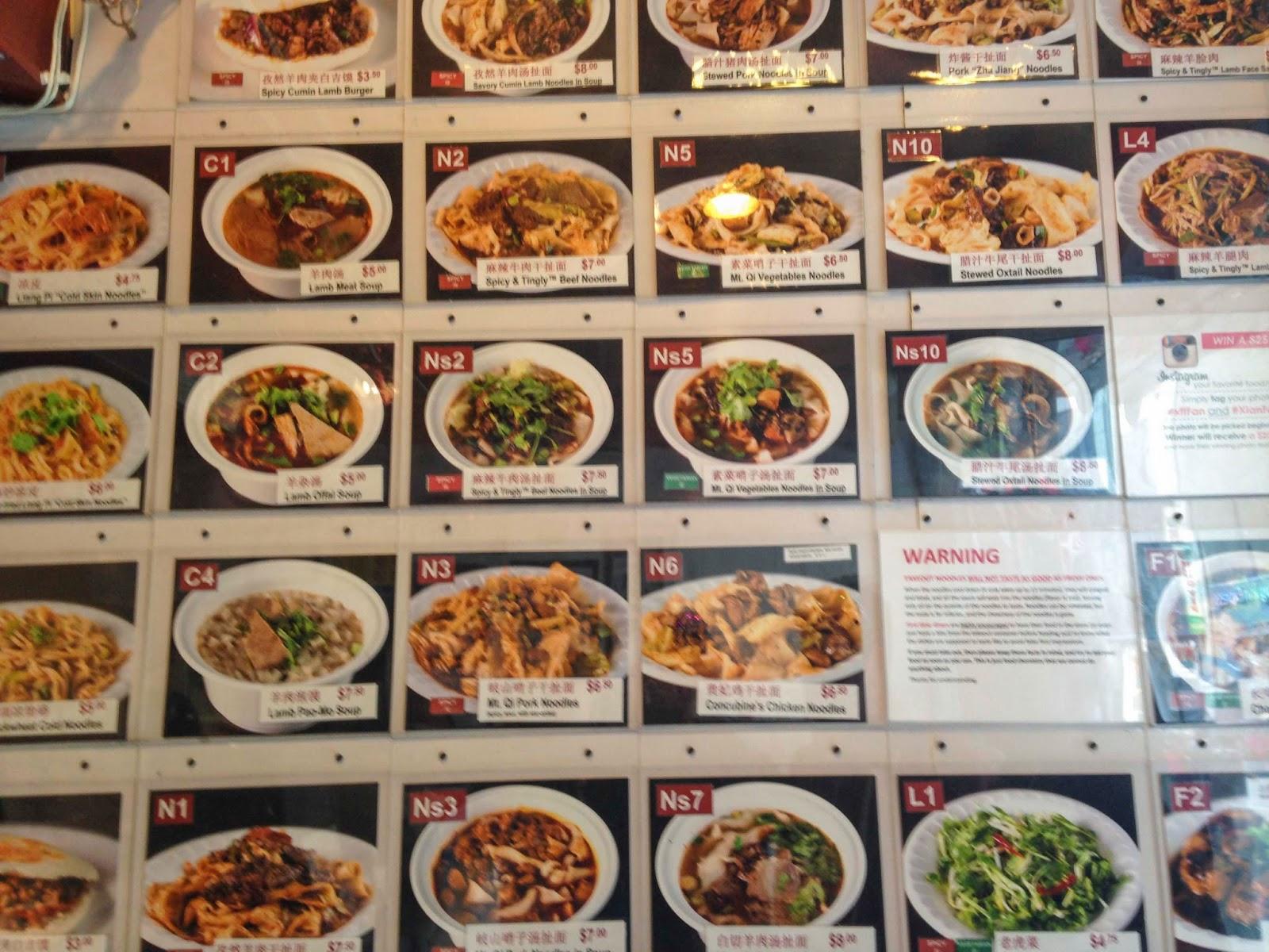 Xian Famous Food Menu