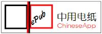 点击认识 about ePub