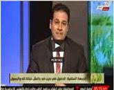 برنامج  الطريق مع مظهر شاهين  حلقة يوم الخميس 18-9-2014