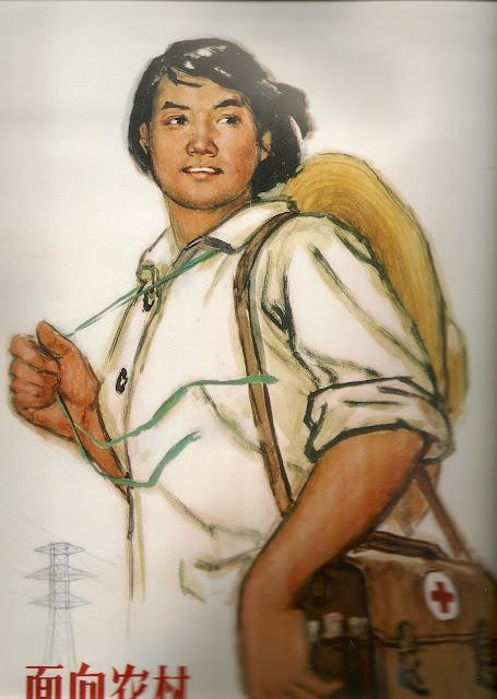 CARTELES DE PROPAGANDA CHINOS, colección de Michael WOLF CARTELESCHINOS-10006