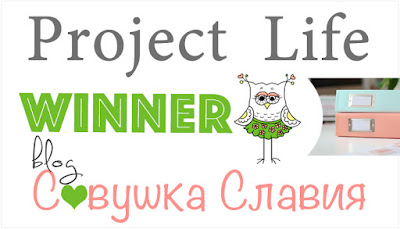 Project Life May