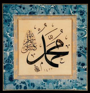 Cara Mengungkapkan Cinta Kepada Nabi Muhammad SAW