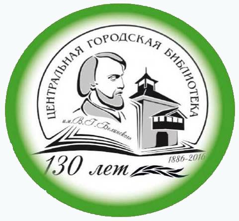 Сайт belinka-lib.ru
