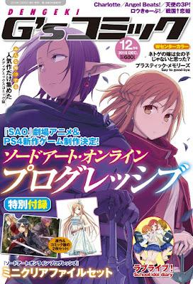 Cerita Movie Sword Art Online Merupakan Cerita Baru Setelah Mother's Rosario Arc
