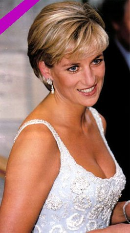 princess diana wedding tiara. Princess Diana
