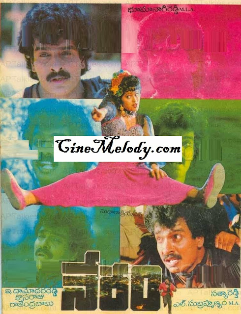 Neram Telugu Mp3 Songs Free  Download -1994