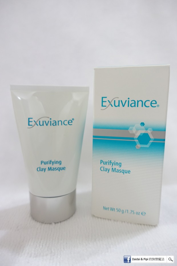 exuviance purifying clay mask