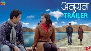 anuraag marathi movie trailer mrunmayee deshpande
