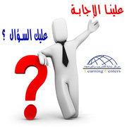 arch mona  41621_100001384779406_7113_n
