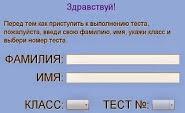 Тесты по математике онлайн