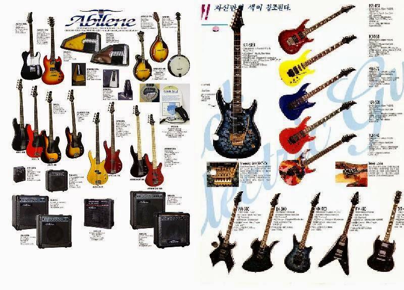 epiphone joe pass guitar serial number