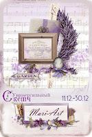http://mari-art-scrap.blogspot.ru/2013/12/2-1112-3012.html