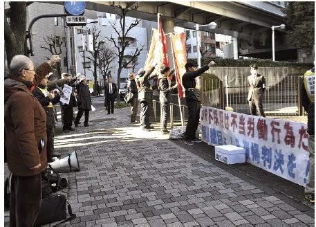 http://www.doro-chiba.org/nikkan_dc/n2015_01_06/n7891.htm