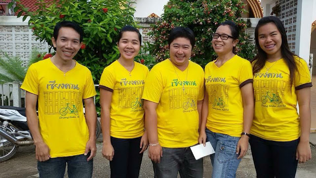 El futuro de nuestras comunidades en Tailandia