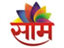 Saam Marathi TV