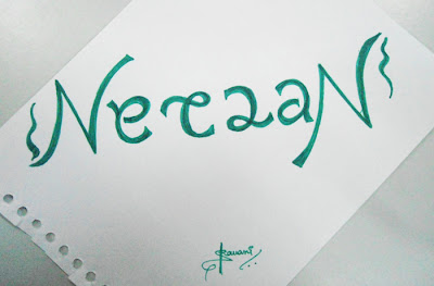 Ambigram - Neelam