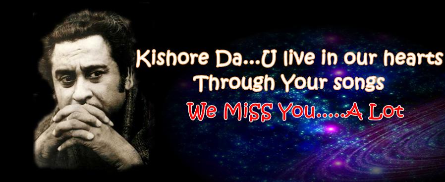 Kishore Kumar Songs