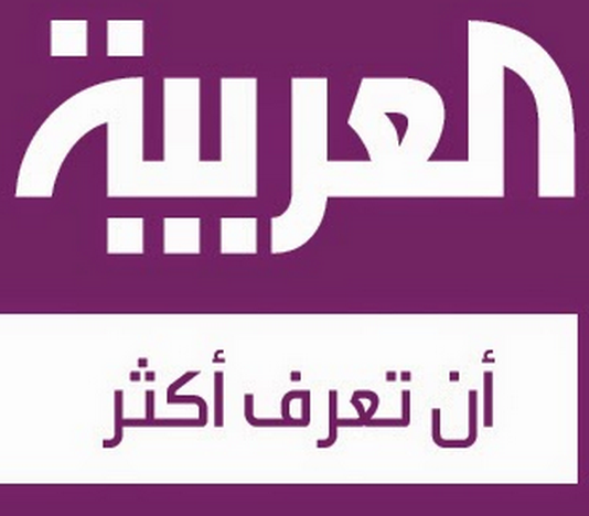 تردد قناة العربية الاخبارية 2015