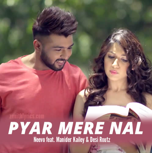 Pyar Mere Nal - Neevo