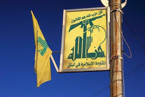Hezbollah, Baalbek, Lebanon. (Photo by yeowatzup)