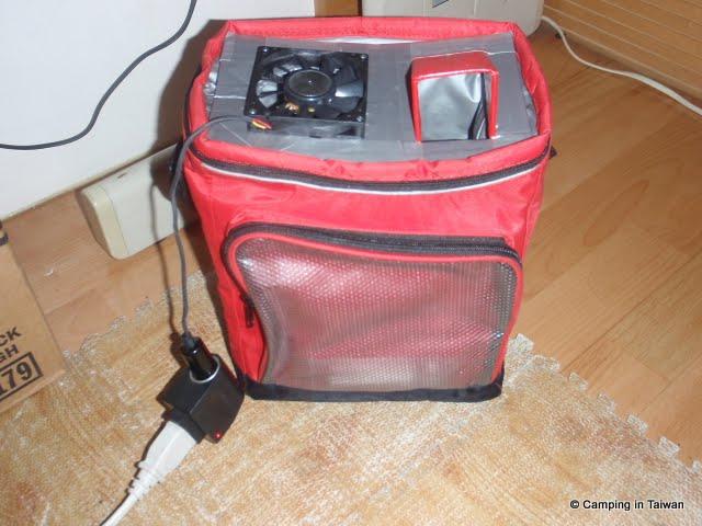 Outdoor Gadgets Portable Personal Air Con
