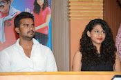 Chusinodiki Chusinantha Press meet-thumbnail-19