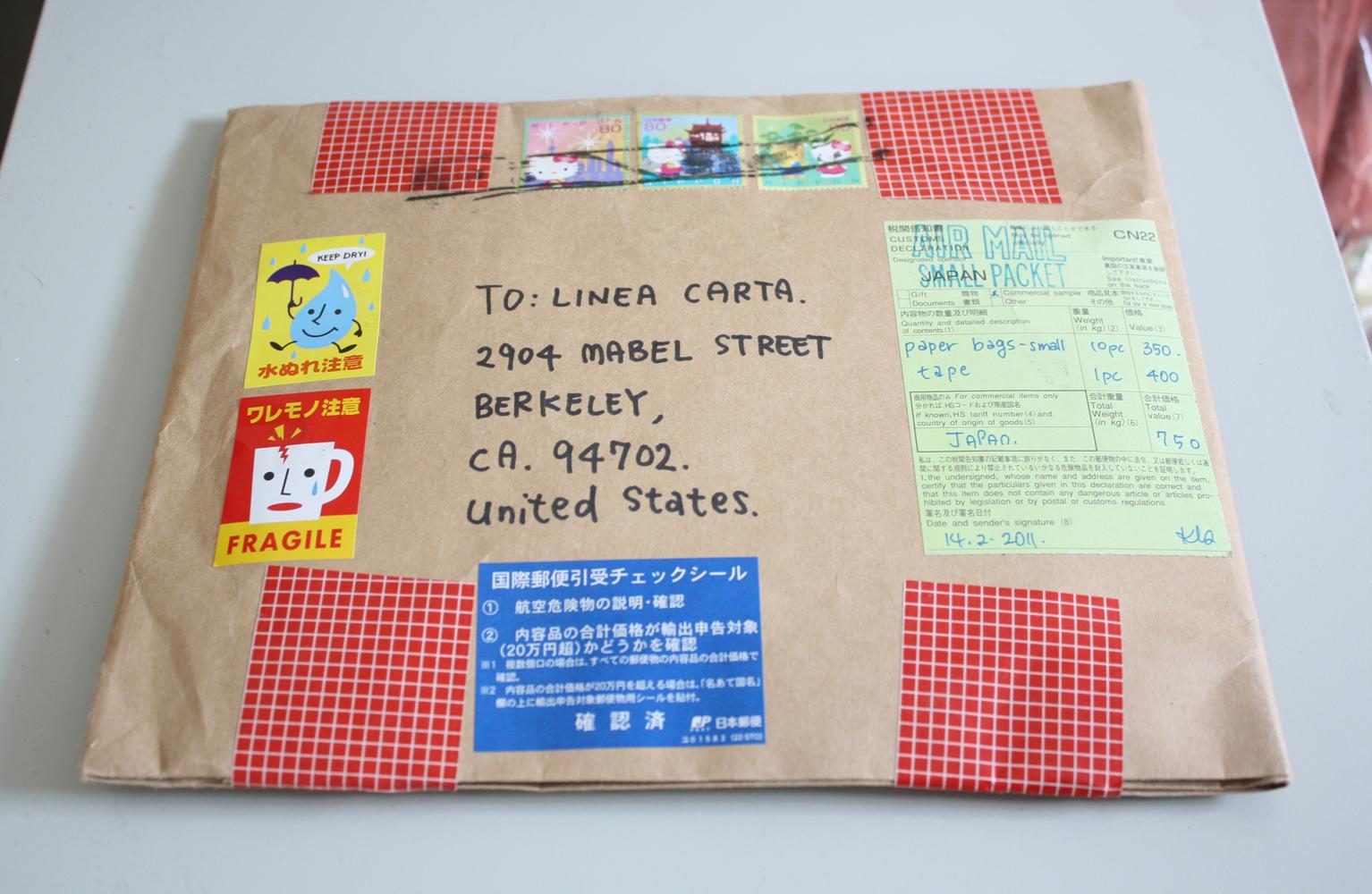 Linea carta packaging japan part 4 for Linea carta canape plates