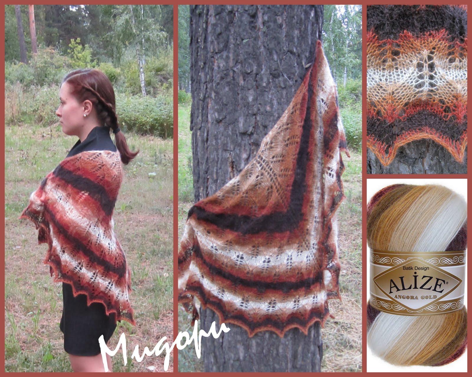 Вязание из ализе голд батик