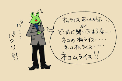 """""""弁当の感想イラスト"""""""