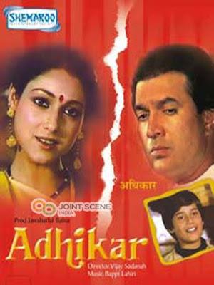 Adhikar 1986 Hindi 720p WEB-DL 950mb