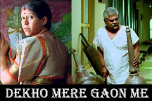 Dekho Mere Gaon Me