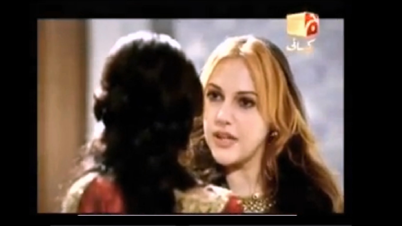 Mera Sultan HQ Geo Kahani( 96 Episode full Daily motion ) 18 Aug