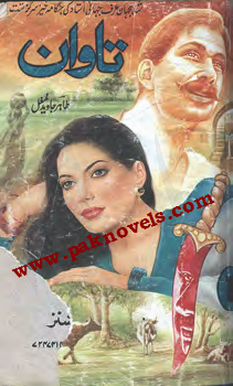 Tawan by Tahir Javed Mughal