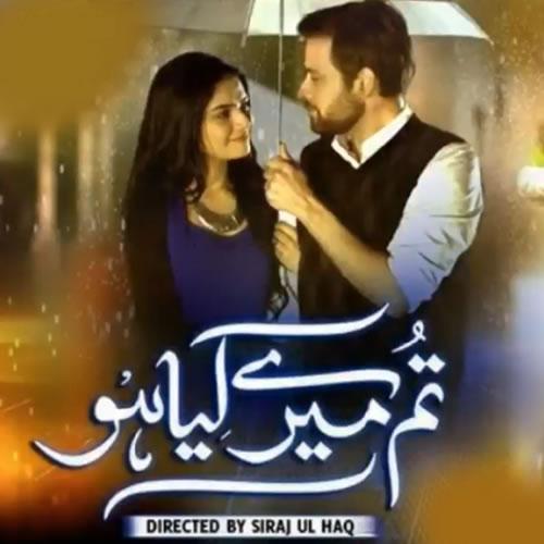 Tum Mere Kya Ho OST- Nabeel Shaukat Ali