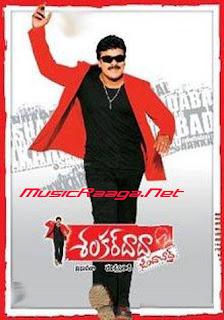 Shankar Dada Zindabad telugu mp3 songs