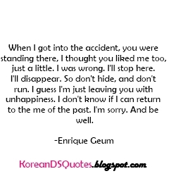 flower-boy-next-door-54-korean-drama-koreandsquotes