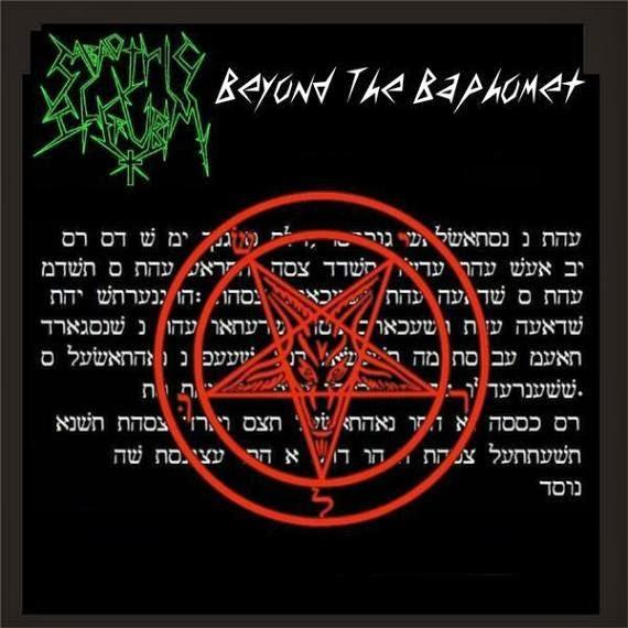 Sabaothic Cherubim - Beyond the Baphomet 2007