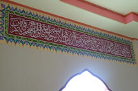Kaligrafi Masjid Al-Jihad Pangkalan Kerinci - Riau