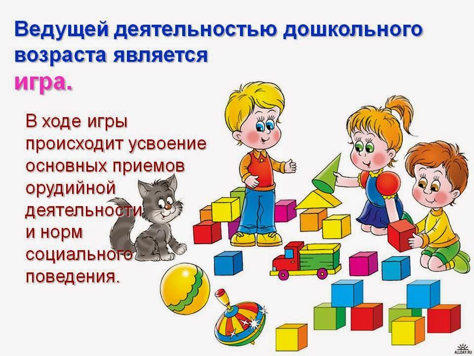 конкурс сценариев для учреждения дополнительного образования детей 2014 2015 учебный год