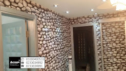 ورق جدران ثلاثي الابعاد طوب