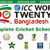 T-20 WOrld Cup Schedule...........