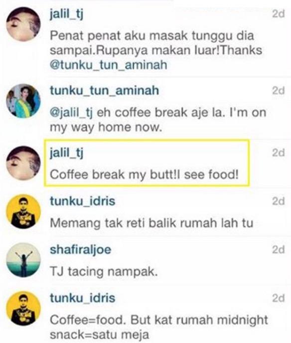 Apabila Tunku Jalil Bergurau Dengan Adik-Beradiknya di Instagram