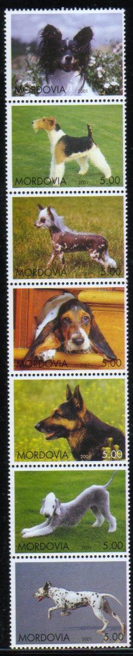 2001年モルドバ共和国 パピヨン フォックス・テリア チャイニーズ・クレステッド・ドッグ バセット・ハウンド ジャーマン・シェパード ベドリントン・テリア ダルメシアンの切手