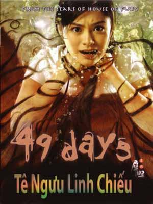 Oan Hồn 49 Ngày - 49 Days (2006)