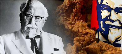 6 Fakta sejarah tentang KFC yang kita jarang ketahui