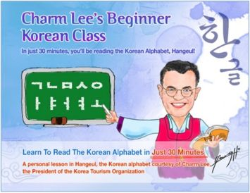 The Cantikalayanti Online Tips Mudah Belajar Bahasa Korea