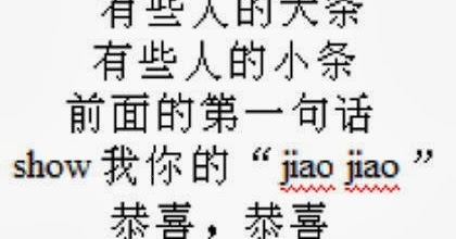 New chinese new year greetings words in cantonese m4hsunfo