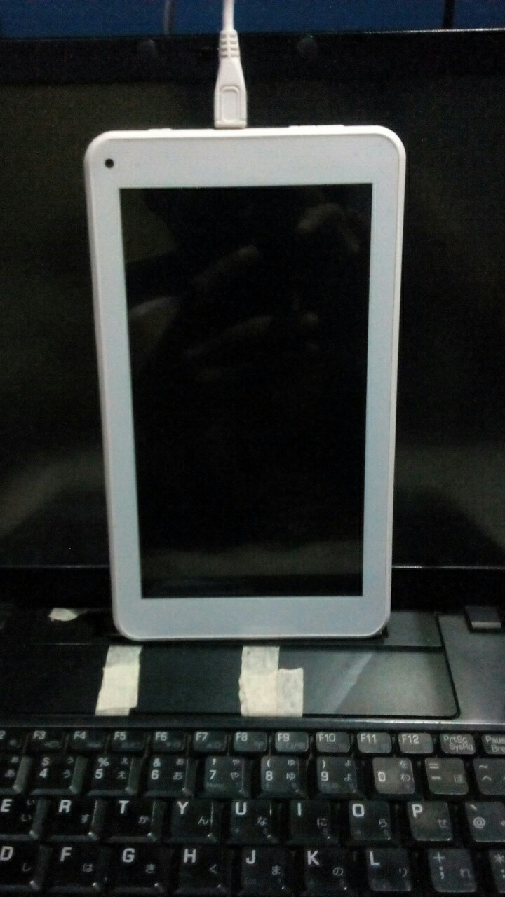 Tablet Murah Plus
