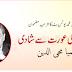 Badi Omar Ki Orat Say Shadi By Zia Mohiuddin (Funny Clip)