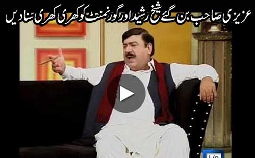 Dunya News Hasb e Haal Latest Episode 28th November 2014